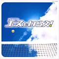 テレビ朝日開局45周年記念 木曜ドラマ エースをねらえ! オリジナル・サウンドトラック