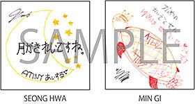 HMV(オンライン含む):メンバー手書きステッカー(SEONG HWA&MIN GIの2枚セット)