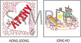 WonderGOO/新星堂(一部店舗を除く):オリ特ステッカー(HONG JOONG &JONG HOの2枚セット)