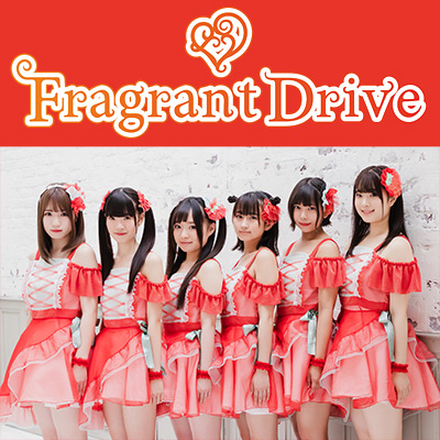 Fragrant Drive(フラグラントドライブ)