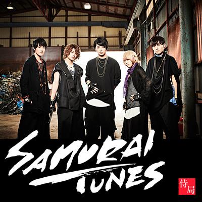 SAMURAI TUNES〜サムライチューンズ〜