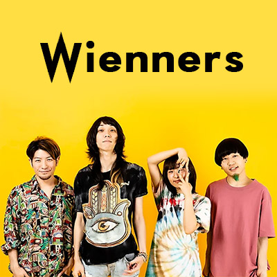 Wienners