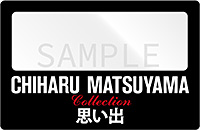 山野楽器CD/DVD取扱い店オリジナル特典…カード型ルーペ
