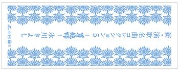 明治座 氷川きよし特別公演 会場限定特典A