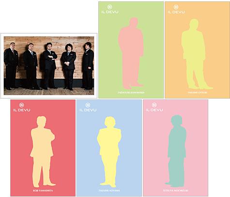 IL DEVUオリジナルポストカード6枚組