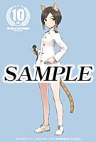 アニメイト:イラストカード