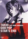 GOD POP STAR'S END