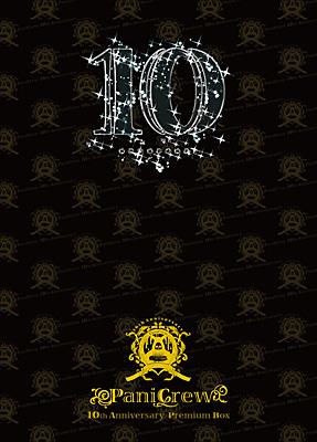 10th Anniversary  Premium Box「10(テン)」