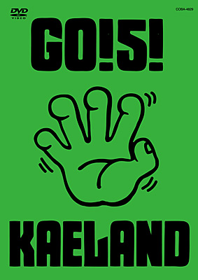 GO!5!KAELAND