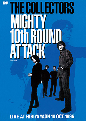 MIGHTY 10th ROUND ATTACK