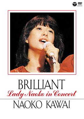 BRILLIANT -Lady Naoko in Concert-