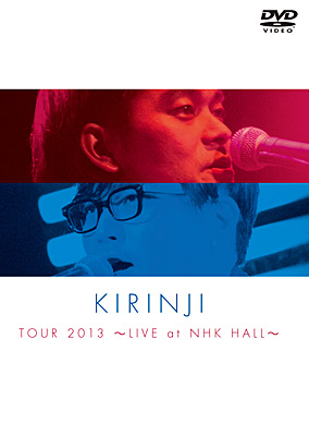 KIRINJI TOUR 2013 〜LIVE at NHK HALL〜