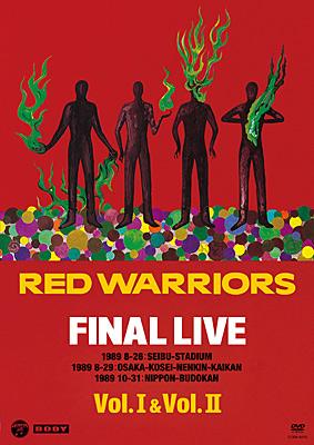 FINAL LIVE Vol.I & Vol.II