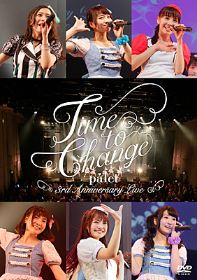 〜palet 3rd Anniversary LIVE〜 Time to Change