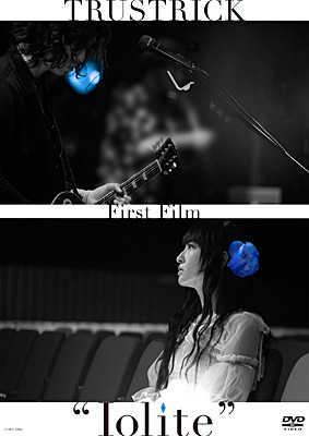 "TRUSTRICK First Film ""Iolite"""