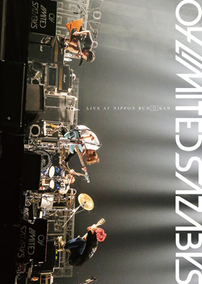 2nd MOVIE「LIVE AT NIPPON BUDOKAN」【通常盤】