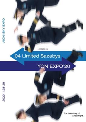 YON EXPO '20