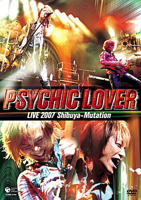 サイキックラバーLIVE 2007 Shibuya-Mutation