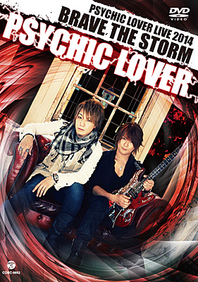 "�T�C�L�b�N���o�[LIVE 2014 ""BRAVE THE STORM"""