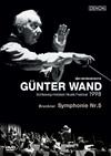 ギュンター・ヴァント&北ドイツ放送交響楽団 ブルックナー:交響曲第5番