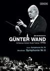 ギュンター・ヴァント&北ドイツ放送交響楽団 ブルックナー:交響曲第6番/ハイドン:交響曲第76番