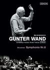 ギュンター・ヴァント&北ドイツ放送交響楽団 ブルックナー:交響曲第8番