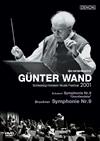 ギュンター・ヴァント&北ドイツ放送交響楽団 ブルックナー:交響曲第9番/シューベルト:交響曲第8番《未完成》