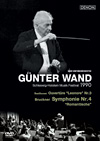 ギュンター・ヴァント&北ドイツ放送交響楽団 ブルックナー:交響曲第4番《ロマンティック》/ベートーヴェン:《レオノーレ》序曲第3番