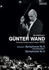 ギュンター・ヴァント&北ドイツ放送交響楽団 シューベルト:交響曲第8番《未完成》/交響曲第9番《グレイト》