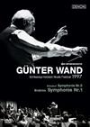 ギュンター・ヴァント&北ドイツ放送交響楽団 ブラームス:交響曲第1番/シューベルト:交響曲第5番