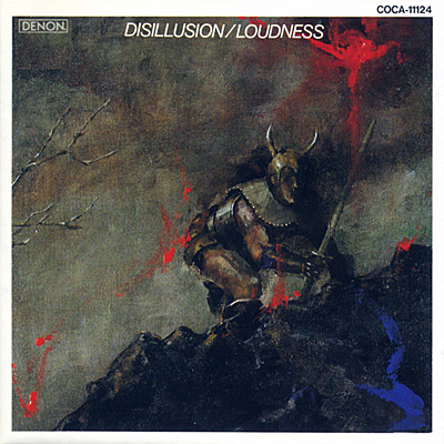 DISILLUSION 〜撃剣霊化〜