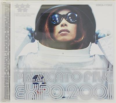 エキスポ2001