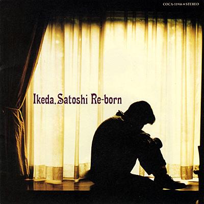 Re-born