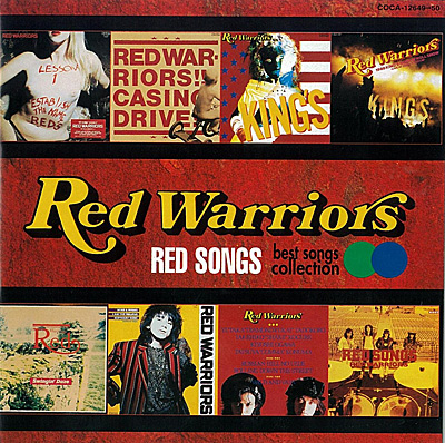 RED SONGS - BEST SONGS COLLECTION