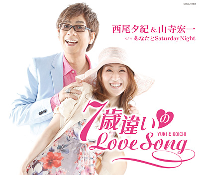 7�ΈႢ��Love Song
