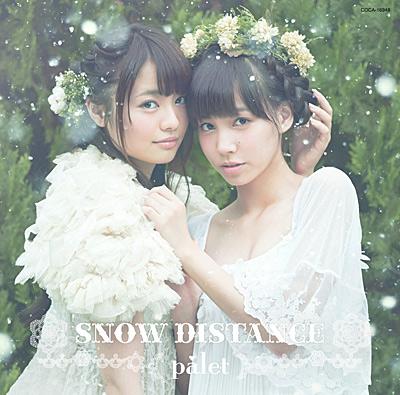 SNOW DISTANCE【Type-B】