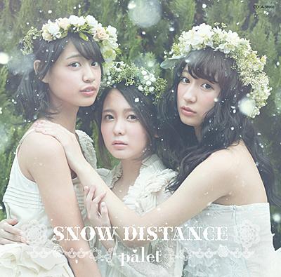 SNOW DISTANCE【Type-D】
