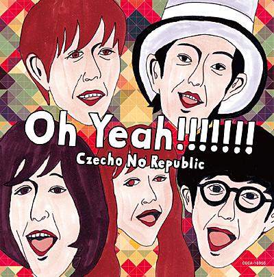 Oh Yeah!!!!!!!�y�ʏ�Ձz