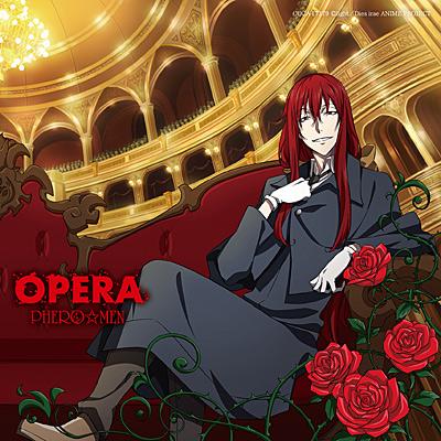 オペラ【B-Type】