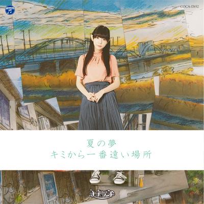 夏の夢/キミから一番遠い場所【Type-B】/ナナランド