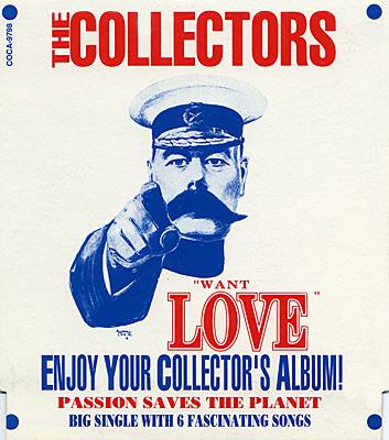 愛ある世界〜THE COLLECTORS WANT LOVE