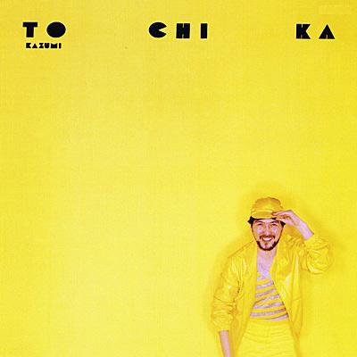 TO CHI KA