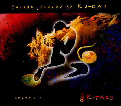 空海の旅/Sacred Journey of Ku-Kai