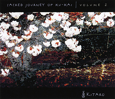 空海の旅2/Sacred Journey of Ku-Kai Volume 2