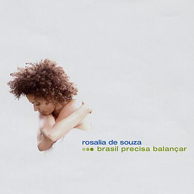 ブラジル・プレシーザ・バランサール