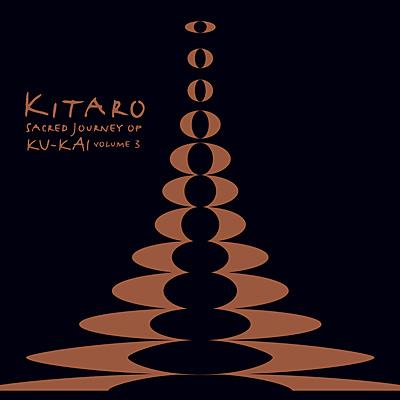 空海の旅3/Sacred Journey of Ku-Kai Volume 3