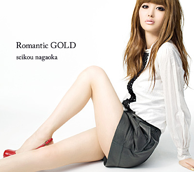 『Romantic GOLD』 09/01/01 Release