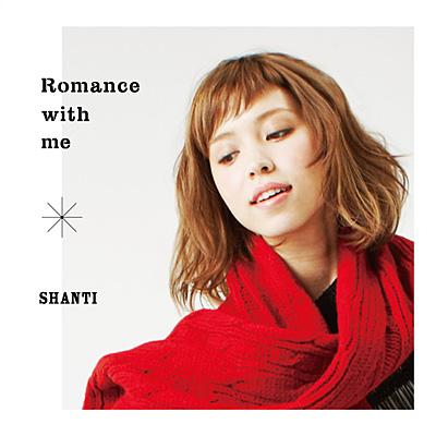 ROMANCE WITH ME