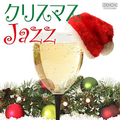 クリスマスJAZZ 〜ピアノ・トリオで聴くJ-POP