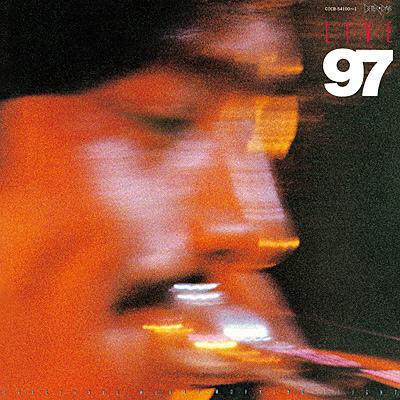 ライヴ97 LIVE97